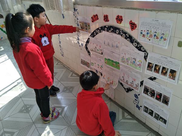 青阳中心幼儿园:跟随春天的脚步 播撒绿色的希望